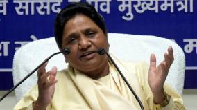 renounce-anti-reservation-mentality-bsp-chief-mayawati-tells-rss