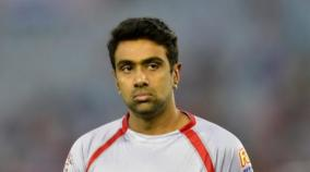 ashwin-not-bowl-a-single-over-in-tour-match-against-west-indies-a