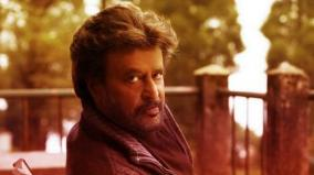 2-rajini-film-in-2020