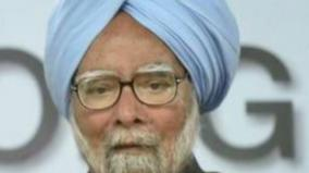 manmohan-singh-elected-unopposed-to-rajya-sabha