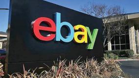 bidding-on-the-internet