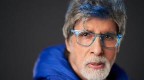 amitabh-speaks-about-tuberculosis
