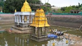 anandhasaras-pond