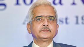 shaktikanta-das-statement-to-banks