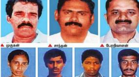 chennai-highcourt-reserved-verdict-of-release-of-7-convicts-of-rajiv-gandhi-s-assasination