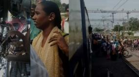 two-wheeler-train-collision-in-korukkupettai-mother-and-daughters-who-survived