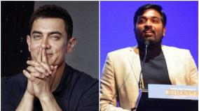 aamir-khan-and-vijay-sethupathi-joins-for-forest-gump-remake