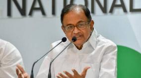 cbi-issues-notice-to-chidambaram-in-inx-media-case