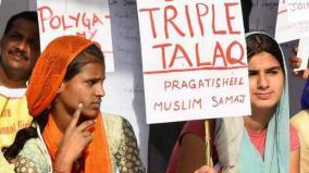 triple-talaq-case