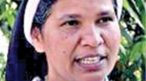 kerala-nun-lucy-arrested