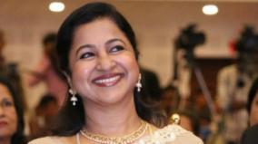 radhika-birthday