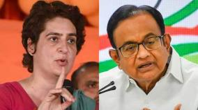 chidamabaram-being-shamefully-hunted-down-as-truth-incovenient-to-cowards-priyanka