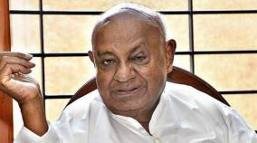 siddaramaiah-s-aim-was-to-become-leader-of-opposition-deve-gowda