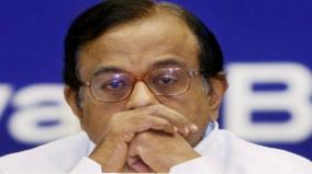 lookout-notice-for-p-chidambaram-facing-arrest-no-court-relief-for-now