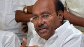 ramadoss-condemns-srilankan-government
