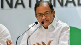 suit-by-63-moons-technlogies-chidambaram-seeks-documents