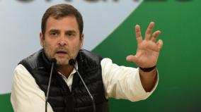 govt-using-ed-cbi-and-sections-of-the-media-to-character-assassinate-p-chidambaram-rahul-gandhi