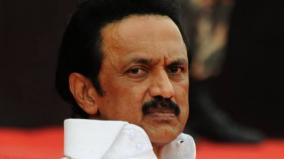mk-stalin-backs-p-chidambaram-in-inx-case