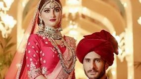 pakistan-cricketer-hasan-ali-marries-indian-girl-shamia