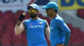 kohli-s-chance-to-beat-dhoni-in-test-captaincy-record
