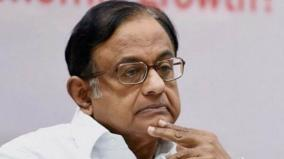 sc-refuses-urgent-listing-of-chidambaram-s-petition-seeking-protection-from-arrest-in-inx-media-case