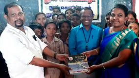 book-distribution-in-government-schools