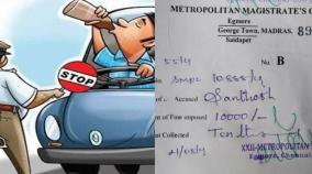 new-fines-a-man-fined-rs-10-thousand-for-drunken-drive-case