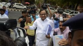 chidambaram-arrested-by-cbi