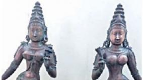 aimpon-statues-rescued