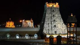 make-tirupati-capital-of-andhra
