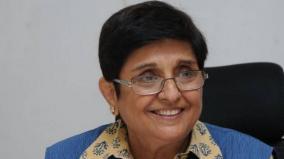 kiranbediu-comments-on-p-chidambaram-s-arrest