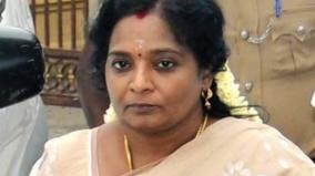 tamilisai-comments-on-chidamaram-s-arrest