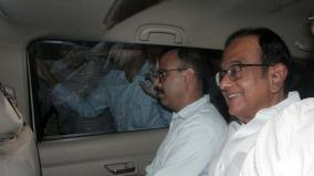 20-questions-cbi-posed-to-chidambaram