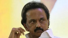 mk-stalin-condemns-cbi-for-arresting-p-chidambaram