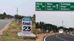salem-chennai-8-way-road-project-new-project-is-environmental-clearance-obtained-the-supreme-court-is-up-to-the-central-government