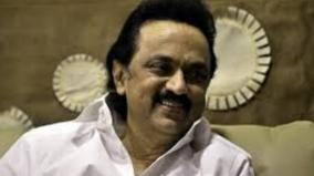 mk-stalin-wishes-for-chennai-day