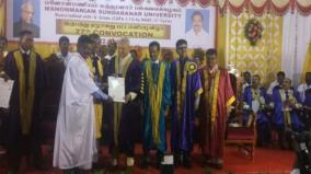 thirumavalavan-receives-doctorate