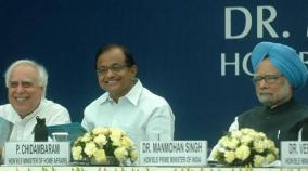 chidambaram-spends-night-in-cbi-headquarters-whose-inauguration-he-attended-as-union-home-minister