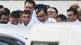 cbi-expands-probe-against-p-chidambaram-fdi-clearances-to-other-companies-also-under-scanner
