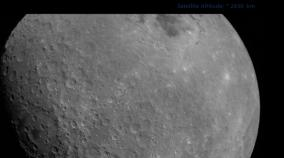 chandrayaan-2-sends-first-moon-picture