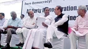15-mps-protest-in-delhi