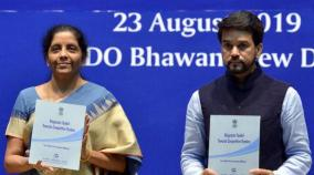 home-vehicle-other-retail-loans-to-become-cheaper-says-nirmala-sitharaman