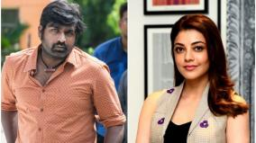 vijay-sethupathi-joins-hands-with-kajal