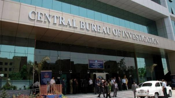 inx-media-case-cbi-seeks-leads-from-abroad