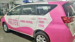 amma-patrol-vehicle
