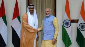 modi-receives-a-higher-award-from-uae