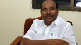 ramadoss-urges-bjp-government-to-take-necessary-actions-to-improve-economy