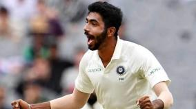 jasprit-bumrah-fastest-indian-pacer-to-50-test-wickets