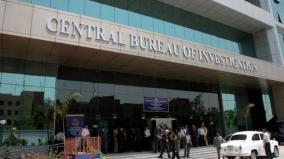 inx-media-case-cbi-seeks-leads-from-abroad