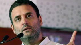 i-am-sorry-to-hear-about-mr-arun-jaitley-s-passing-rahul-gandhi